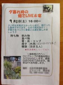 50905_leaflet